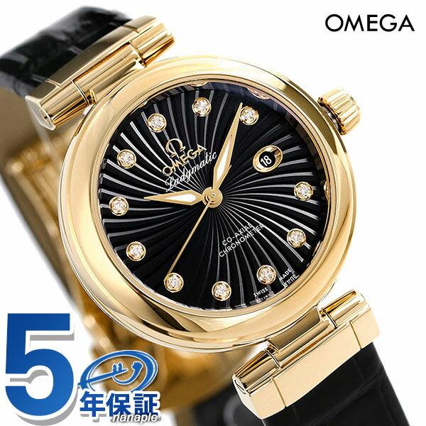 オメガ デビル レディマティック 34MM 腕時計 425.63.34.20.51.002 OMEGA 新品 時計【あす楽対応】