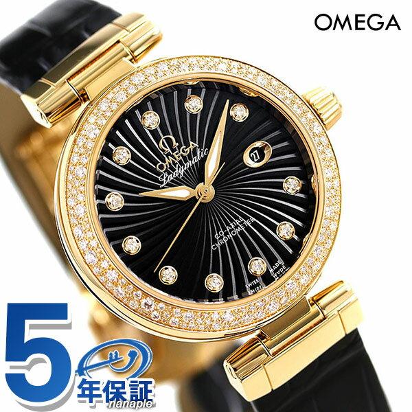 オメガ デビル レディマティック 自動巻き ダイヤモンド 425.68.34.20.51.002 OMEGA 腕時計 新品 時計【あす楽対応】