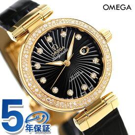 【25日なら全品5倍以上&3万円割引クーポン】 オメガ デビル レディマティック 自動巻き ダイヤモンド 425.68.34.20.51.002 OMEGA 腕時計 新品 時計【あす楽対応】