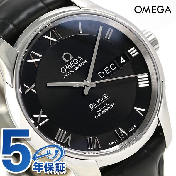 オメガ デビル アニュアル カレンダー 41MM 腕時計 431.13.41.22.01.001 OMEGA ブラック 新品 時計【あす楽対応】