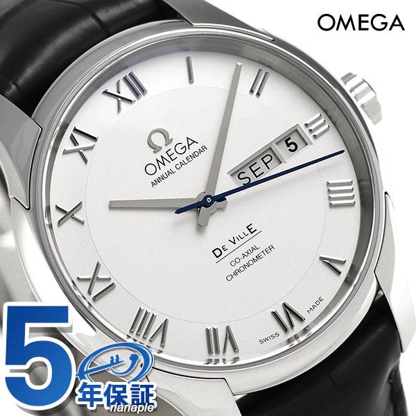 オメガ デビル アニュアルカレンダー 41MM 431.13.41.22.02.001 OMEGA 腕時計 新品 時計