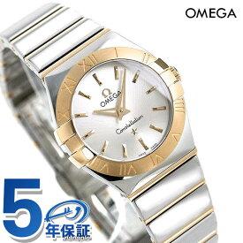オメガ コンステレーション レディース 腕時計 123.20.24.60.02.004 OMEGA シルバー×イエローゴールド【あす楽対応】