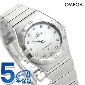 オメガ コンステレーション クオーツ マンハッタン 25mm レディース 腕時計 131.10.25.60.55.001 OMEGA 時計【あす楽対応】