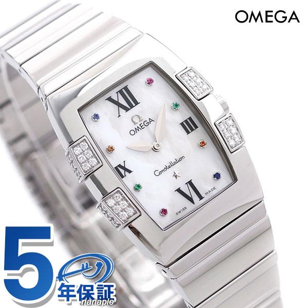 オメガ コンステレーション レディース 腕時計 1586.79 OMEGA ホワイトシェル【あす楽対応】