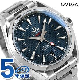 オメガ シーマスター アクアテラ 150M コーアクシャル クロノメーター GMT 43mm 自動巻き メンズ 腕時計 231.10.43.22.03.001 ブルー OMEGA【あす楽対応】