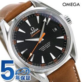【20日は3,000円割引クーポンにポイント最大 22倍】 オメガ シーマスター アクアテラ 150M マスターコーアクシャル 自動巻き メンズ 腕時計 231.12.42.21.01.002 OMEGA ブラック×ブラウン 時計