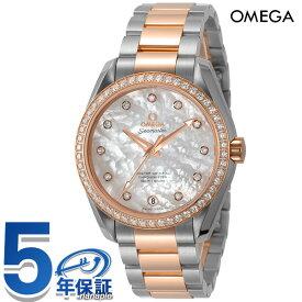 オメガ シーマスター アクアテラ 自動巻き 腕時計 18Kレッドゴールド ダイヤモンド 231.25.39.21.55.001 OMEGA【あす楽対応】