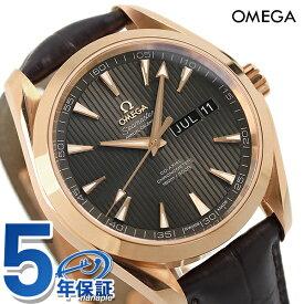 オメガ シーマスター アクアテラ 自動巻き メンズ 腕時計 18Kレッドゴールド 231.53.43.22.06.003 OMEGA【あす楽対応】