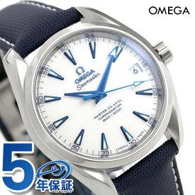【20日は全品5倍にさらに+4倍でポイント最大21倍】 オメガ シーマスター アクアテラ 150M マスター コーアクシャル グッドプラネット 腕時計 231.92.39.21.04.001 OMEGA 時計【あす楽対応】