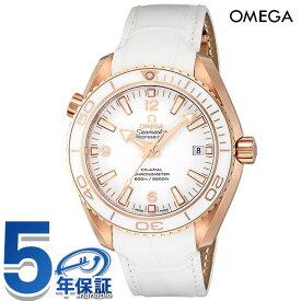 オメガ シーマスター プラネットオーシャン 自動巻き メンズ 腕時計 18Kレッドゴールド 232.63.42.21.04.001 OMEGA【あす楽対応】