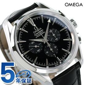 オメガ シーマスター アクアテラ クロノグラフ 自動巻き メンズ 腕時計 2812.50.31 OMEGA【あす楽対応】
