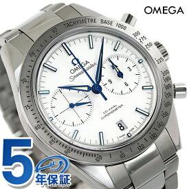 オメガ スピードマスター 57 コーアクシャル クロノグラフ 41.5mm チタン 自動巻き メンズ 腕時計 331.90.42.51.04.001 OMEGA 新品【あす楽対応】