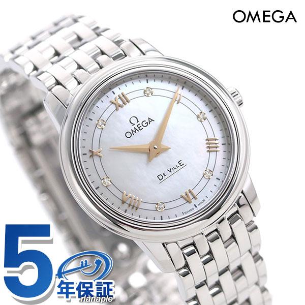 オメガ デビル プレステージ レディース 腕時計 424.10.27.60.55.001 OMEGA ホワイトシェル【あす楽対応】
