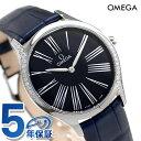 オメガ デビル トレゾア 36mm ダイヤモンド レディース 428.18.36.60.03.001 OMEGA 腕時計 ネイビー