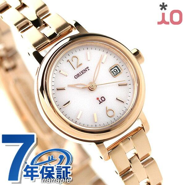 【当店なら!さらにポイント+4倍!21日1時59分まで】 オリエント 腕時計 ORIENT イオ ナチュラル&プレーン iO WI0011WG ソーラー 時計【あす楽対応】