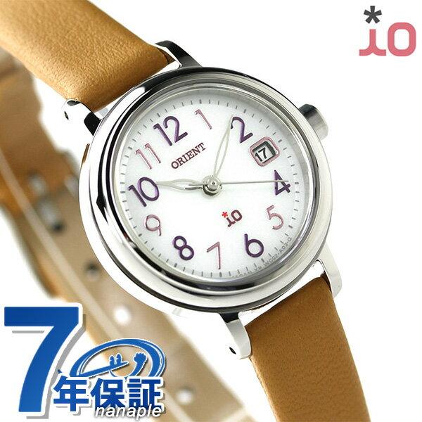 【当店なら!さらにポイント+4倍!21日1時59分まで】 オリエント 腕時計 ORIENT イオ ナチュラル&プレーン iO WI0051WG ソーラー 時計【あす楽対応】