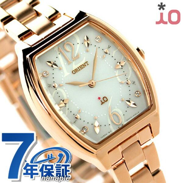 オリエント 腕時計 ORIENT イオ スイートジュエリー iO WI0151SD 電波ソーラー 時計【あす楽対応】