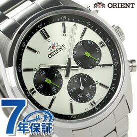 【20日はさらに+9倍で店内ポイント最大42倍】 オリエント 腕時計 メンズ ORIENT ネオセブンティーズ パンダ マルチファンクション WV0011UZ 時計【あす楽対応】