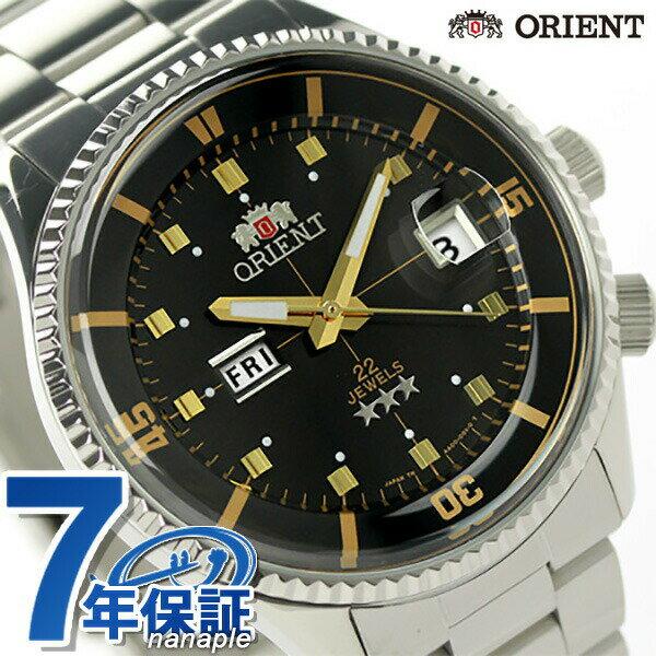 【25日なら全品5倍以上!店内ポイント最大45倍】 オリエント 腕時計 メンズ ORIENT キングマスター 自動巻き WV0021AA デイデイト 時計
