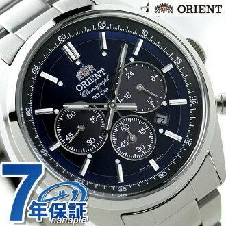Orient ORIENT watch neo seventies WV0021TX solar chronograph