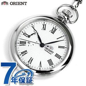 【今ならポイント最大25.5倍】 オリエント 懐中時計 手巻き ワールドステージコレクション ホワイト ORIENT WV0031DD 時計【あす楽対応】