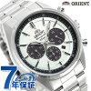 Orient ORIENT watch neo seventies WV0041TX solar chronograph