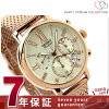 Orient happy stream collection ORIENT Lady's watch WV0061TW