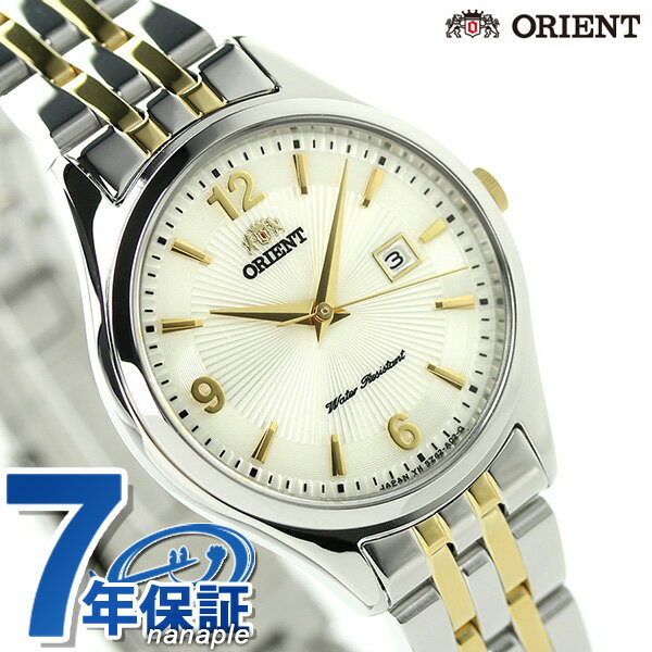 【当店なら!さらにポイント+4倍!21日1時59分まで】 オリエント 腕時計 レディース ORIENT ワールドステージコレクション WV0161SZ 時計【あす楽対応】