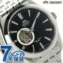 オリエント ORIENT 腕時計 ワールドステージコレクション オープンハート メンズ 自動巻き WV0361DB