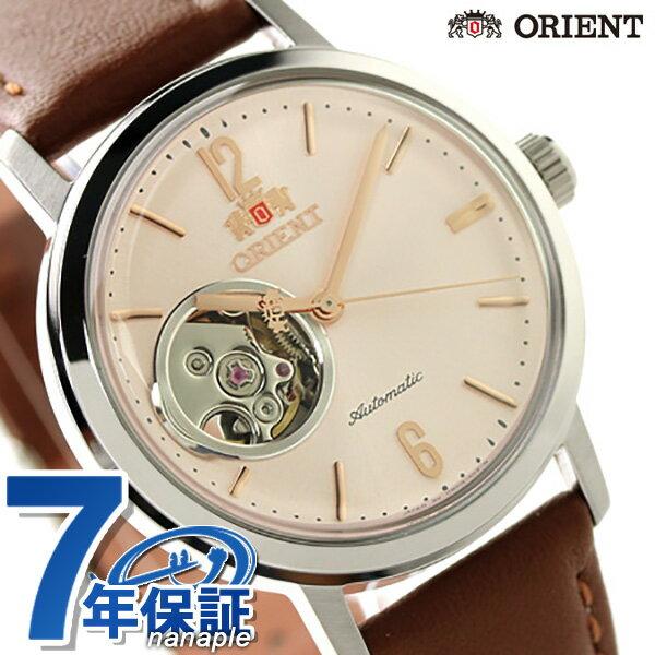 オリエント 腕時計 ORIENT スタイリッシュ&スマート 自動巻き WV0471DB 日本製 時計