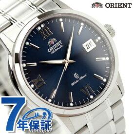 【20日はさらに+9倍で店内ポイント最大42倍】 オリエント 腕時計 ORIENT ワールドステージコレクション スタンダード 自動巻き WV0541ER 時計【あす楽対応】