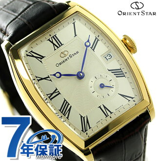 Orient star elegantclassictonor automatic self-winding WZ0011AE mens watch Orient Star warm silver / dark brown