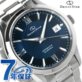 Orient star standard automatic men's watch WZ0021AC Orient Star Blue