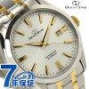 Orient star watch standard date self-winding watch men white X gold Orient Star WZ0071DV