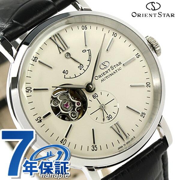 オリエント ORIENT 腕時計 オリエントスター クラシック OrientStar オープンハート メンズ 自動巻き WZ0131DK