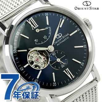 东方ORIENT手表东方明星古典OrientStar公开心人自动卷WZ0151DK