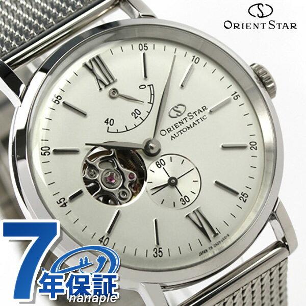 オリエント オリエントスター 腕時計 メンズ OrientStar クラシック オープンハート 自動巻き WZ0161DK 時計