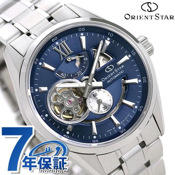 オリエントスター Orient Star コンテンポラリースタンダード モダンスケルトン メンズ 腕時計 自動巻き WZ0191DK パワーリザーブ