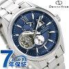 오리엔트 스타 Orient Star 컨템퍼러리 스탠다드 모던 스켈리턴 맨즈 손목시계 자동감김 WZ0191DK 파워 리저브