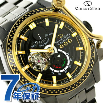 Orient star retro-Futurism turntable WZ0231DK Orient Star watch-all black / gold