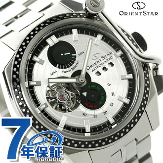 Orient star retrofuture turntable WZ0251DK Orient Star Watch Silver