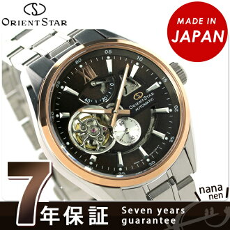 Limited model Orient Star men watch self-winding watch WZ0261DK of the 65th anniversary of the orient star