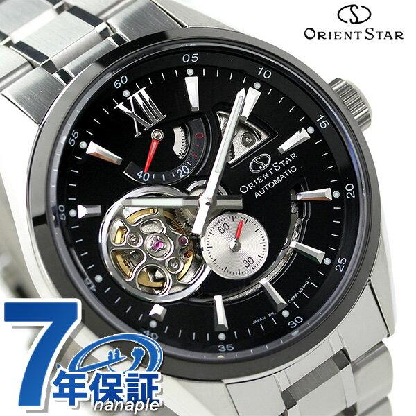 オリエントスター モダンスケルトン 自動巻き オープンハート WZ0271DK 腕時計 ブラック