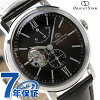 Orient star automatic skeleton watch WZ0301DK Orient Star Brown / Brown