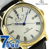 東方ORIENT手錶東方明星高雅的古典的OrientStar功率留出人自動卷WZ0321EL