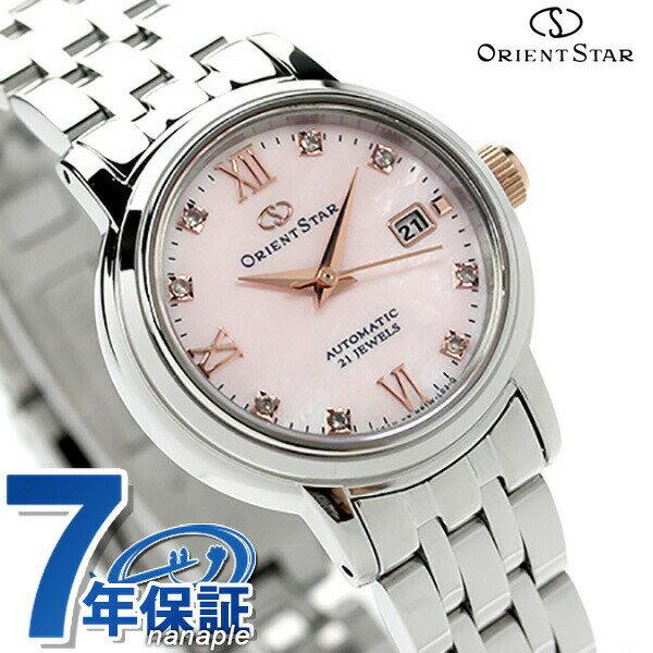 オリエント オリエントスター 腕時計 レディース OrientStar コンテンポラリースタンダード 自動巻き WZ0431NR ダイヤモンド 時計【あす楽対応】