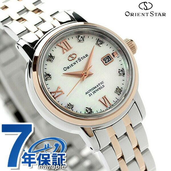 オリエント オリエントスター 腕時計 レディース OrientStar コンテンポラリースタンダード 自動巻き WZ0441NR ダイヤモンド 時計