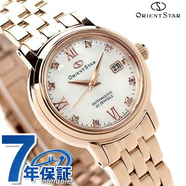 オリエント オリエントスター 腕時計 レディース OrientStar コンテンポラリースタンダード 自動巻き WZ0451NR ダイヤモンド 時計【あす楽対応】
