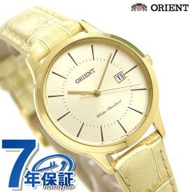 オリエント コンテンポラリー レディース 腕時計 RH-QA0003G ORIENT 時計 ゴールド×ベージュ【あす楽対応】