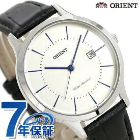 オリエント コンテンポラリー メンズ 腕時計 RH-QD0006S ORIENT 時計 ホワイト×ブラック